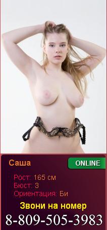 Бесплатные секс вебкамеры